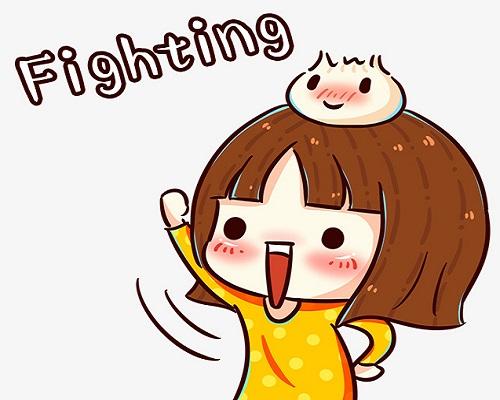 fighting là gì
